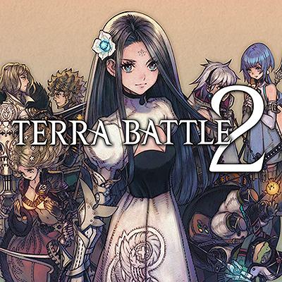 テラバトル2(TERRA BATTLE 2)