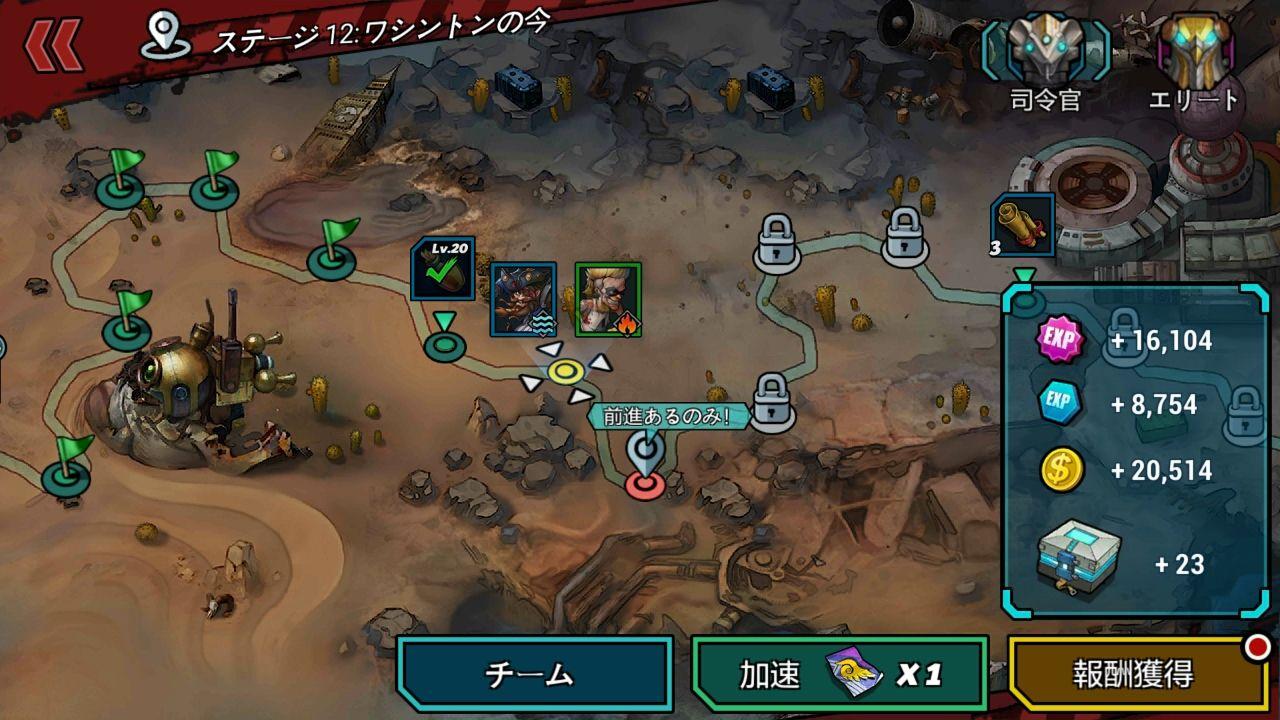 androidアプリ クローンエボリューション(Clone Evolution: War of the Mutants)攻略スクリーンショット1