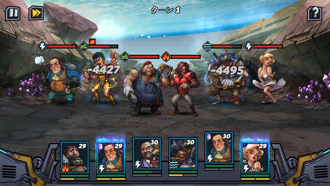 androidアプリ クローンエボリューション(Clone Evolution: War of the Mutants)攻略スクリーンショット2