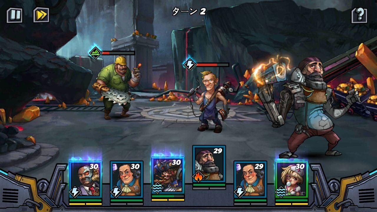 androidアプリ クローンエボリューション(Clone Evolution: War of the Mutants)攻略スクリーンショット3