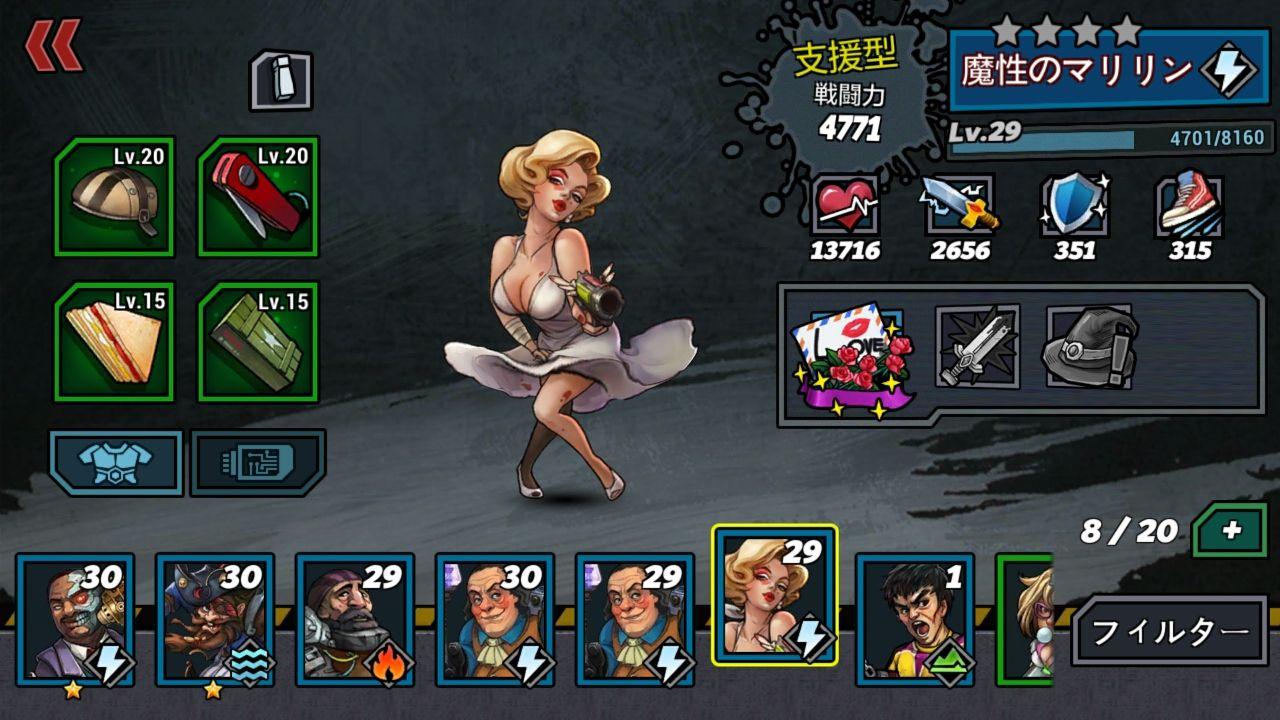 androidアプリ クローンエボリューション(Clone Evolution: War of the Mutants)攻略スクリーンショット5