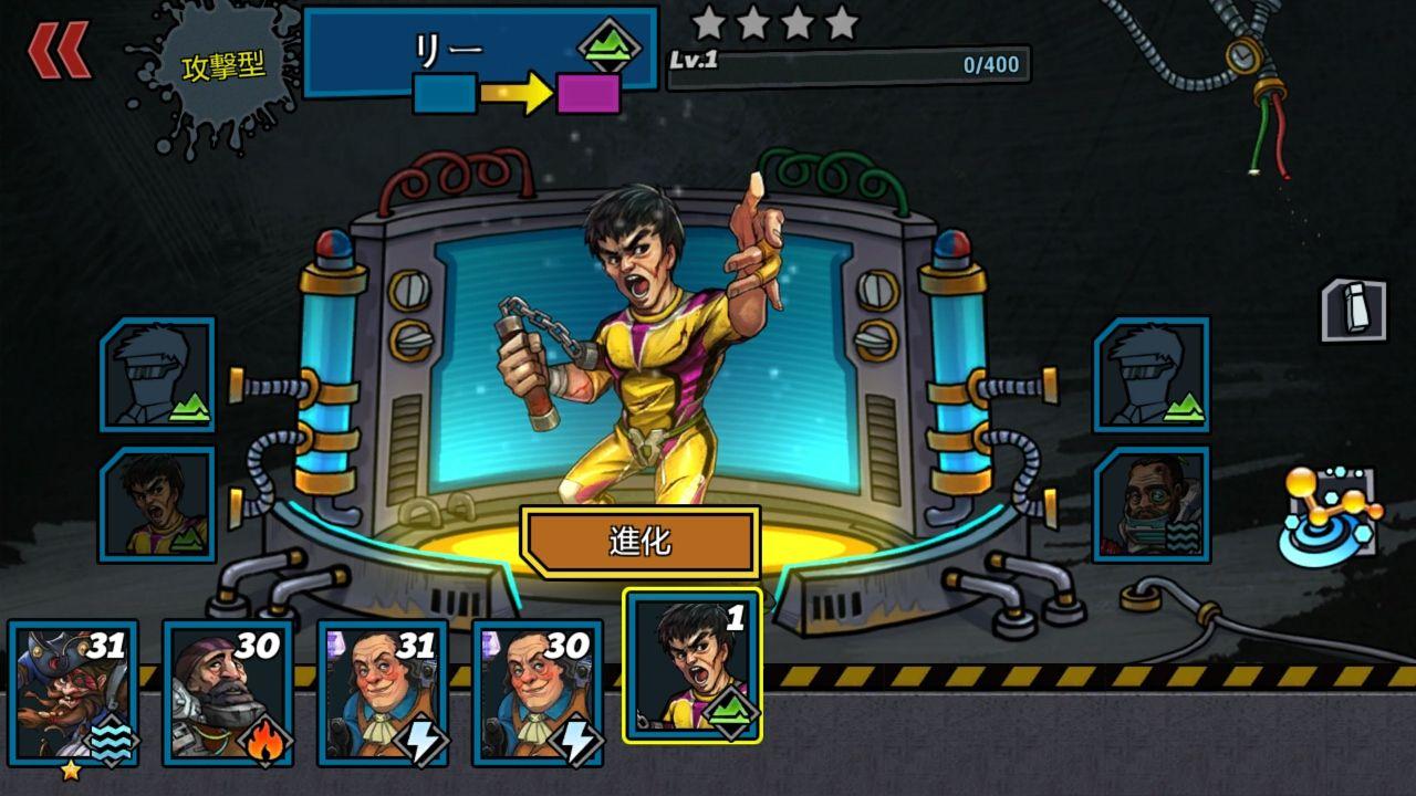 androidアプリ クローンエボリューション(Clone Evolution: War of the Mutants)攻略スクリーンショット8