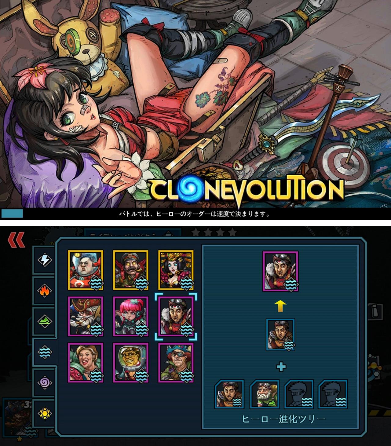クローンエボリューション(Clone Evolution: War of the Mutants) androidアプリスクリーンショット2