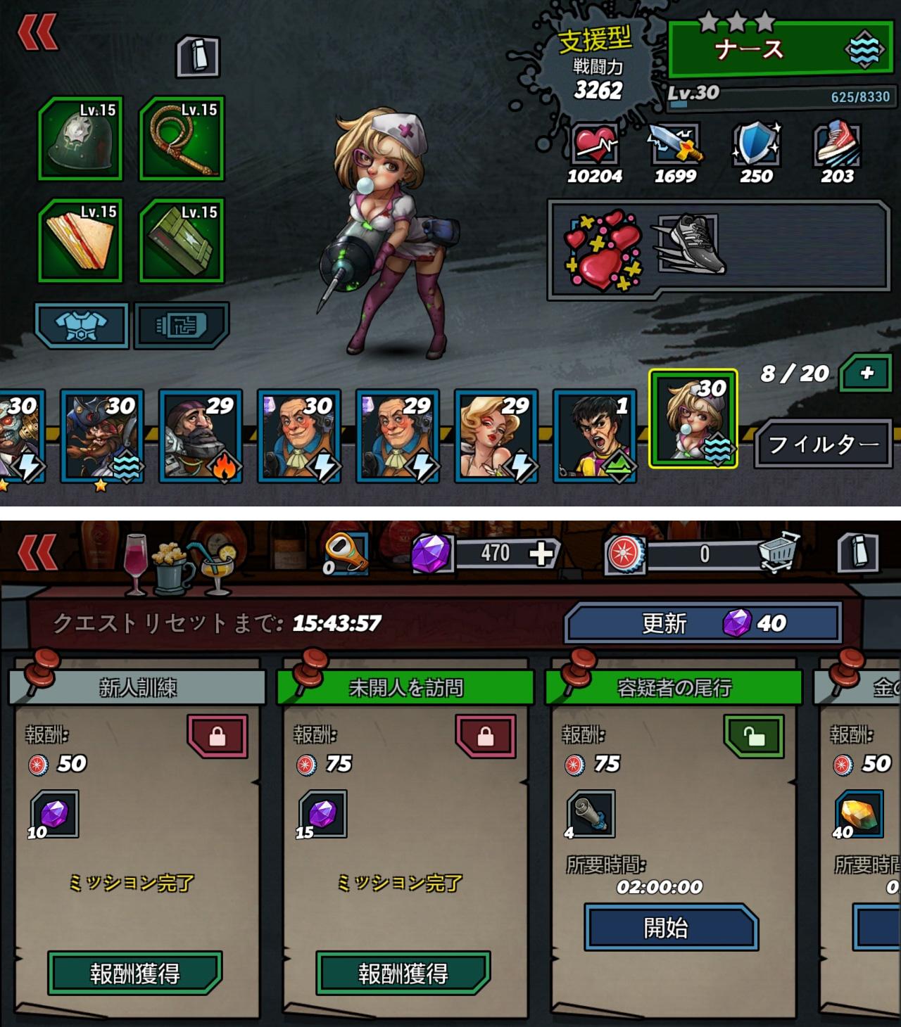 クローンエボリューション(Clone Evolution: War of the Mutants) androidアプリスクリーンショット3