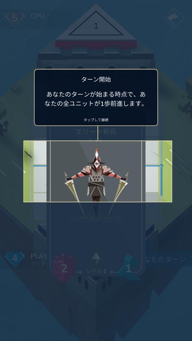 androidアプリ Stormbound: Kingdom Wars攻略スクリーンショット3