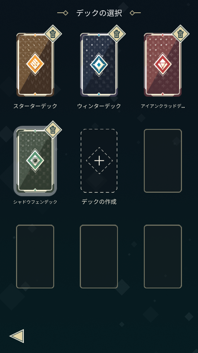 androidアプリ Stormbound: Kingdom Wars攻略スクリーンショット5