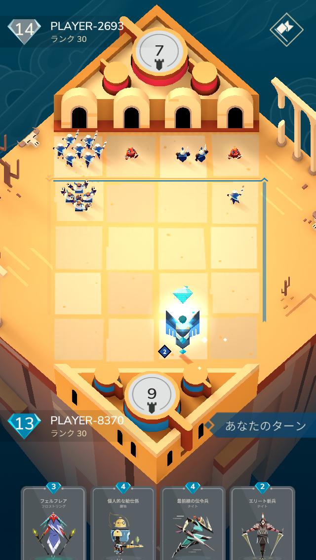 androidアプリ Stormbound: Kingdom Wars攻略スクリーンショット7