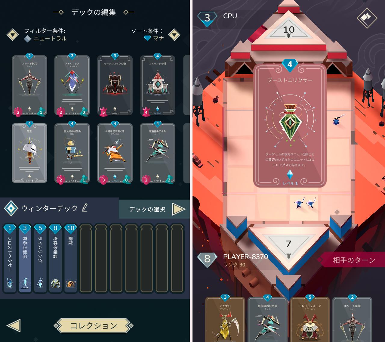 Stormbound: Kingdom Wars androidアプリスクリーンショット3