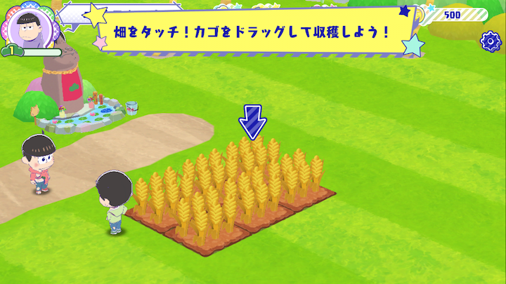 androidアプリ おそ松さん よくばり!ニートアイランド(しま松)攻略スクリーンショット2