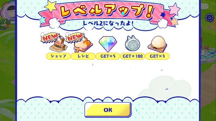 androidアプリ おそ松さん よくばり!ニートアイランド(しま松)攻略スクリーンショット3