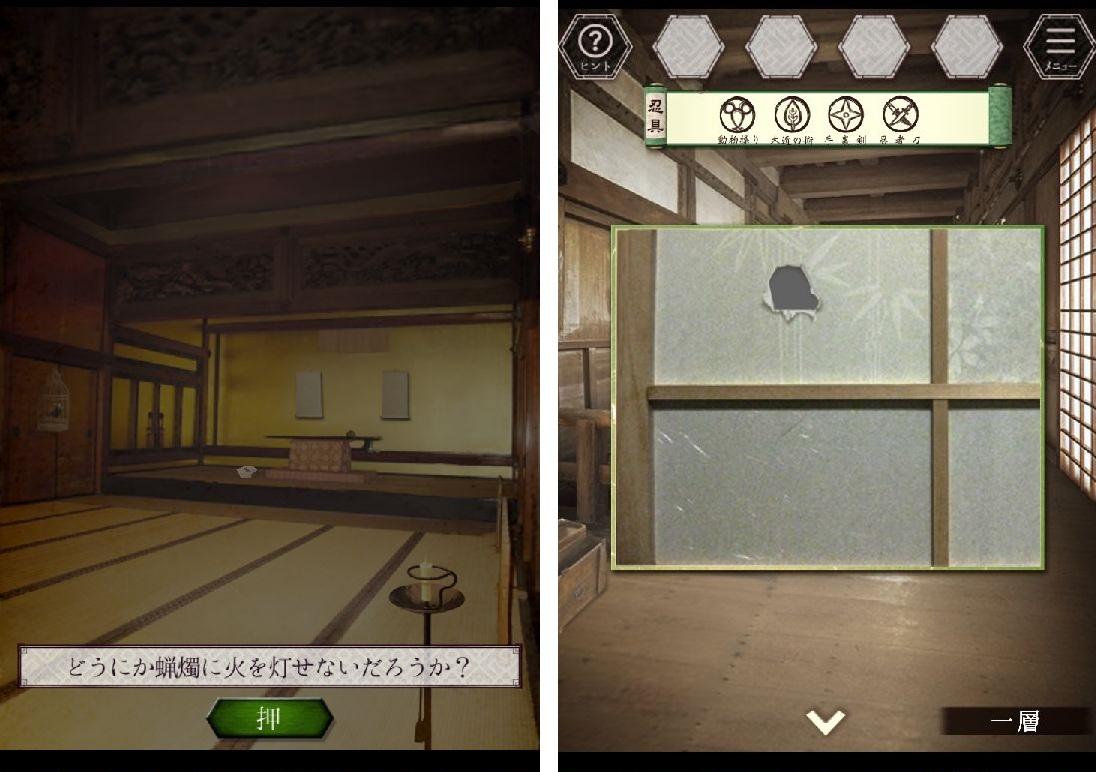 androidアプリ 風雲城からの脱出攻略スクリーンショット6