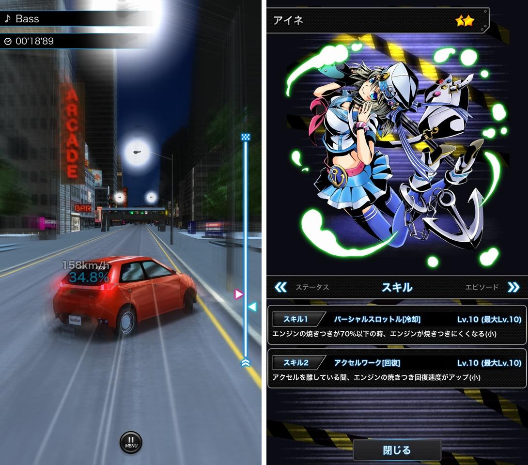 RaveStreet(レイブストリート) androidアプリスクリーンショット1