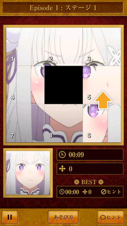 androidアプリ Re:ゼロから始める異世界生活 リゼロパズルコレクション(リゼパズ)攻略スクリーンショット3