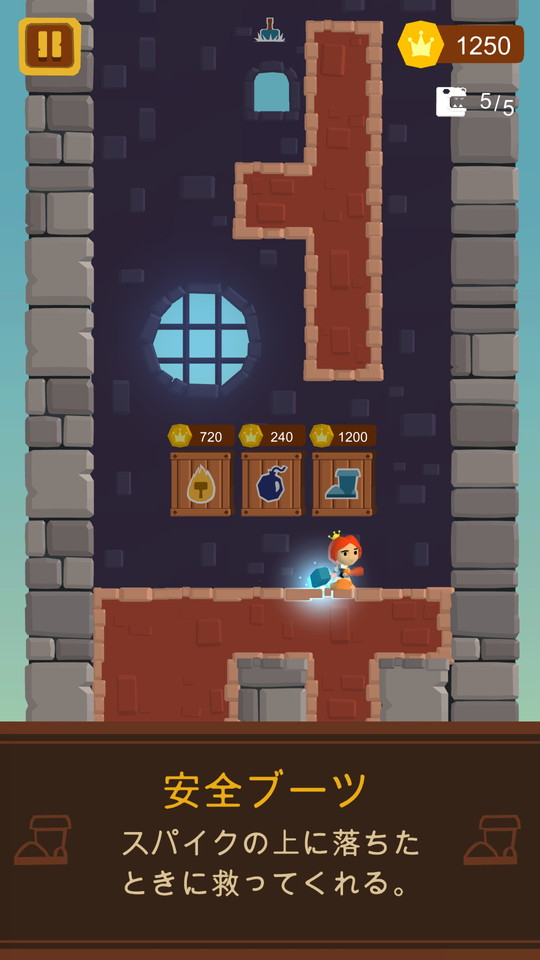 androidアプリ Once Upon a Tower攻略スクリーンショット5