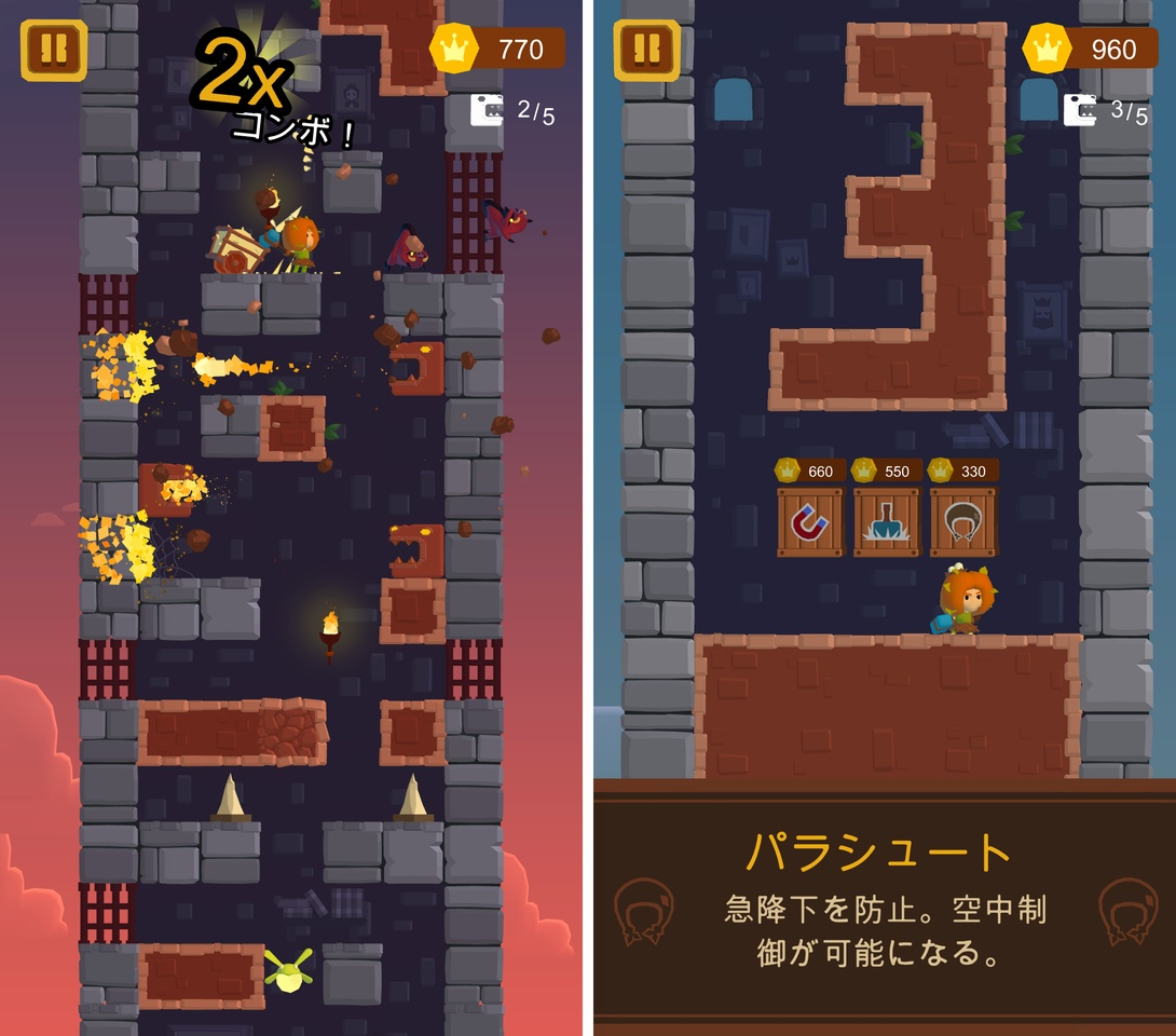 Once Upon a Tower androidアプリスクリーンショット2