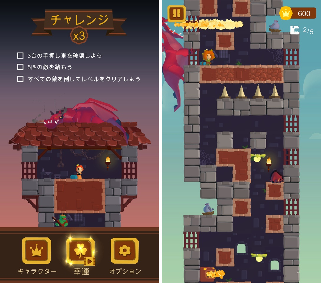 Once Upon a Tower androidアプリスクリーンショット3