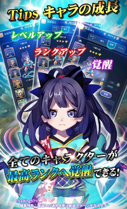 androidアプリ 東京ドラゴンシティ(βテスト)攻略スクリーンショット5