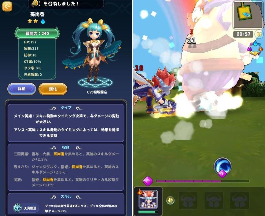 東京ドラゴンシティ(βテスト) androidアプリスクリーンショット2