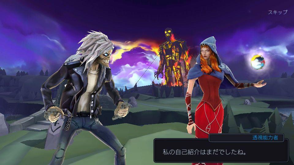androidアプリ Iron Maiden: ビースト レガシー攻略スクリーンショット2