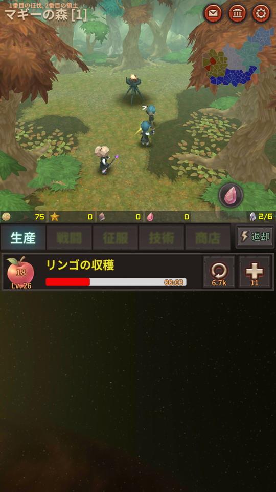 androidアプリ レダ戦記(Reda Chronicle)攻略スクリーンショット3