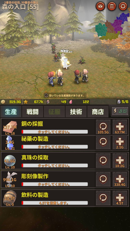 androidアプリ レダ戦記(Reda Chronicle)攻略スクリーンショット4