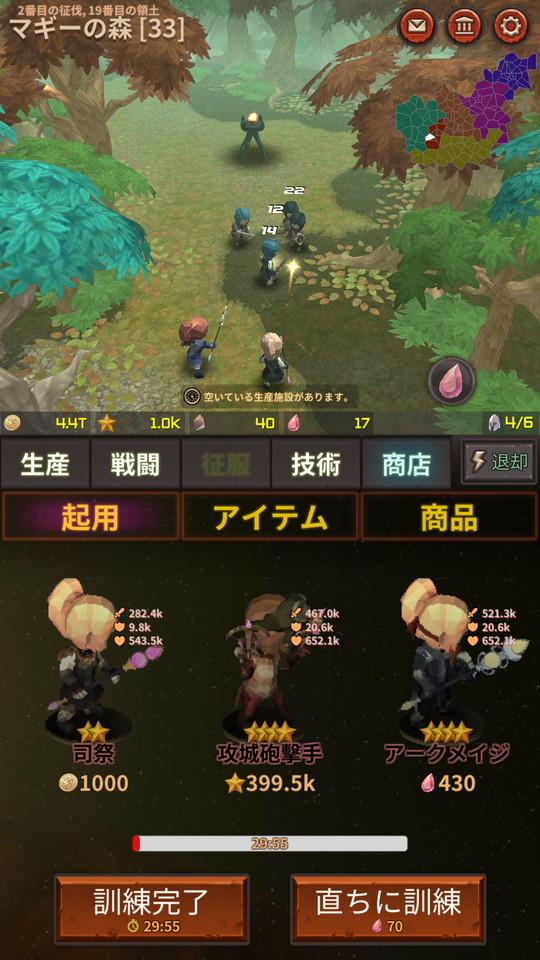 androidアプリ レダ戦記(Reda Chronicle)攻略スクリーンショット6