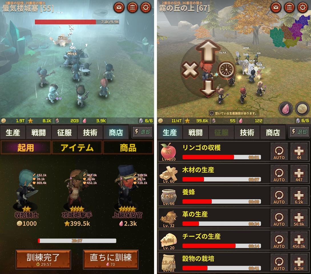 レダ戦記(Reda Chronicle) androidアプリスクリーンショット1