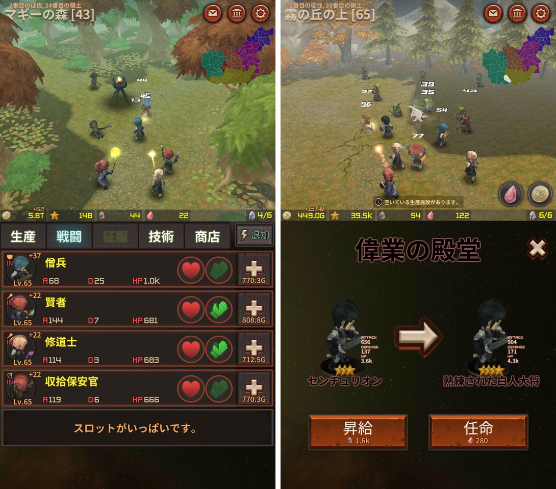レダ戦記(Reda Chronicle) androidアプリスクリーンショット3
