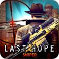 Last Hope Sniper - Zombie War(ラストホープスナイパー-ゾンビウォー)