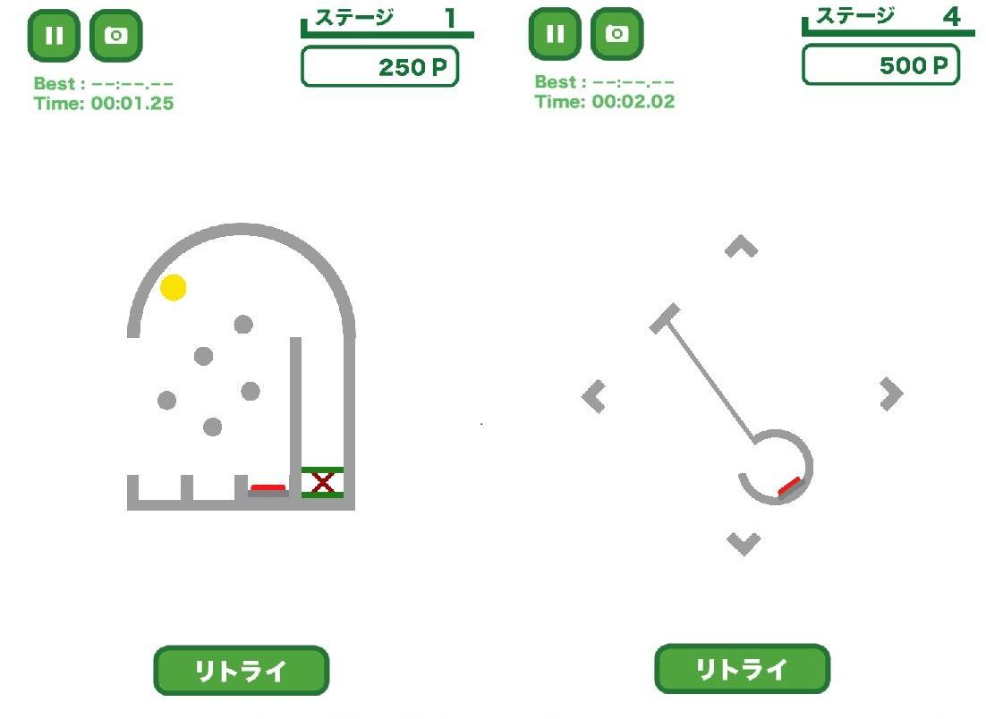 androidアプリ カチッと脳トレ!セカマワ2017攻略スクリーンショット4