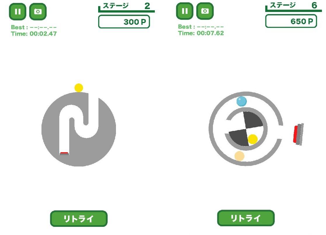 androidアプリ カチッと脳トレ!セカマワ2017攻略スクリーンショット5