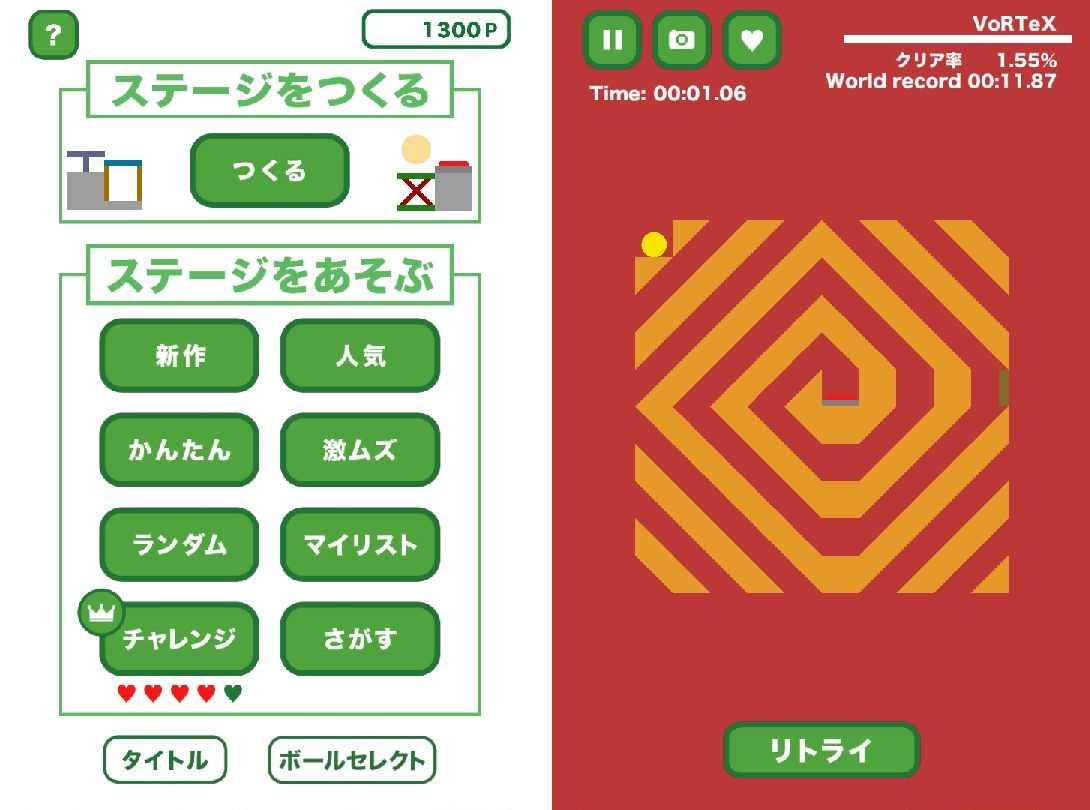 カチッと脳トレ!セカマワ2017 androidアプリスクリーンショット2