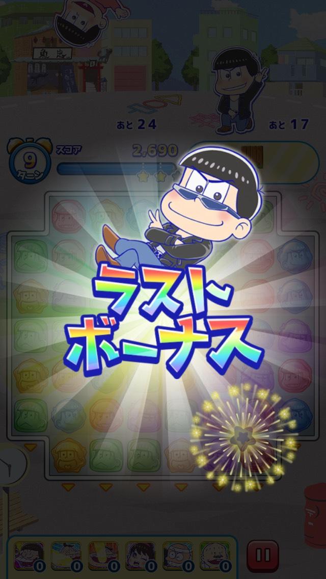 androidアプリ にゅ~パズ松さん 新品卒業計画攻略スクリーンショット3