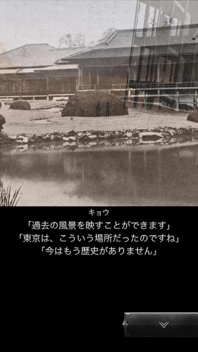 androidアプリ ロスカム(Lostcam)攻略スクリーンショット5