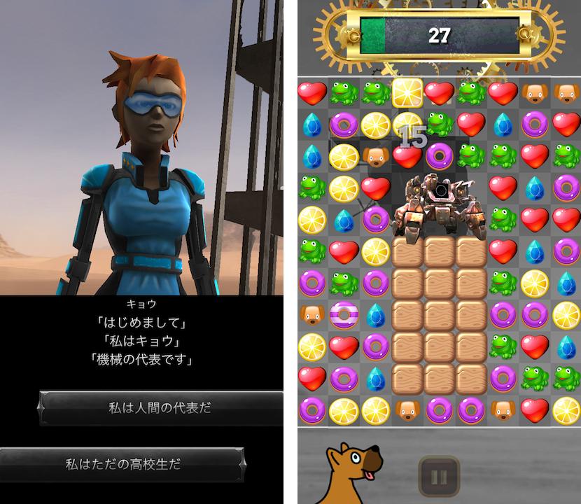 ロスカム(Lostcam) androidアプリスクリーンショット1
