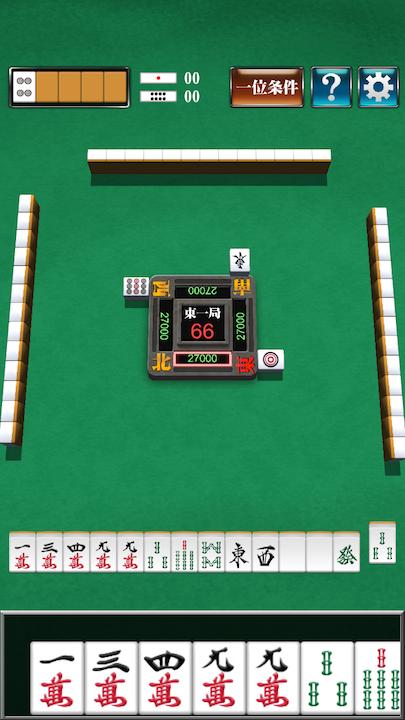 androidアプリ 麻雀 闘龍攻略スクリーンショット2