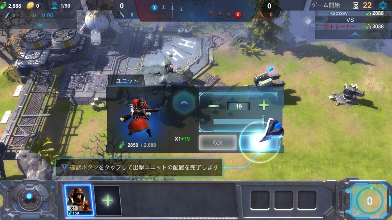 androidアプリ Art of War: Red Tides(アートオブウォー:レッドタイド)攻略スクリーンショット2