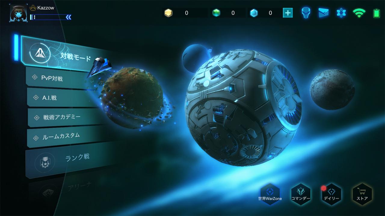 androidアプリ Art of War: Red Tides(アートオブウォー:レッドタイド)攻略スクリーンショット3