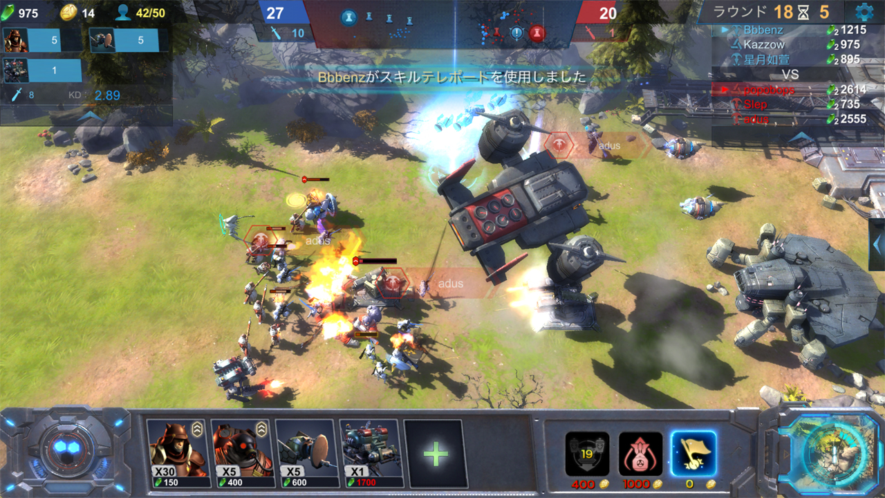 Art of War: Red Tides(アートオブウォー:レッドタイド) androidアプリスクリーンショット2