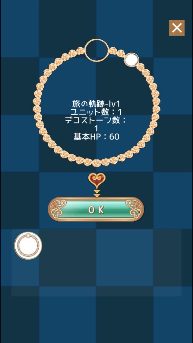 androidアプリ ジュエリードール - Jewelry Doll -攻略スクリーンショット4