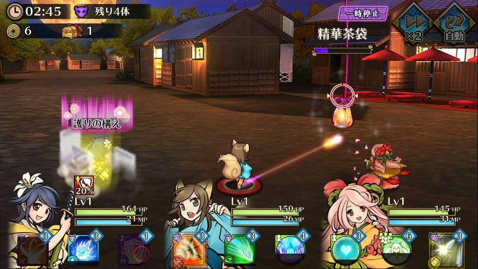 androidアプリ ひねもす式姫攻略スクリーンショット3