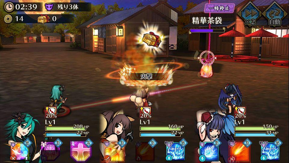 androidアプリ ひねもす式姫攻略スクリーンショット7