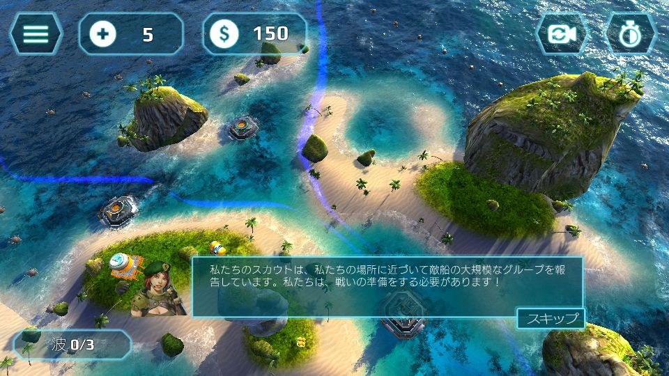 androidアプリ Naval Storm TD攻略スクリーンショット1