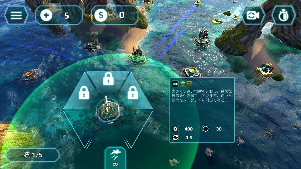 androidアプリ Naval Storm TD攻略スクリーンショット3