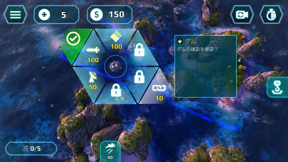 androidアプリ Naval Storm TD攻略スクリーンショット6