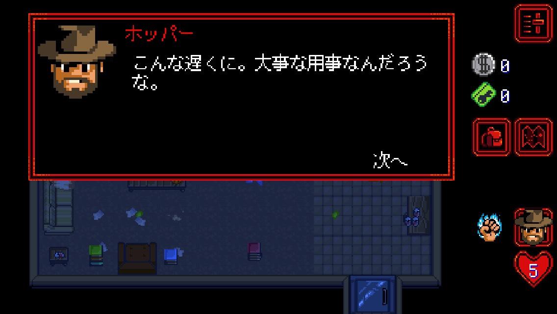 androidアプリ Stranger Things: The Game (ストレンジャー・シングス)攻略スクリーンショット2