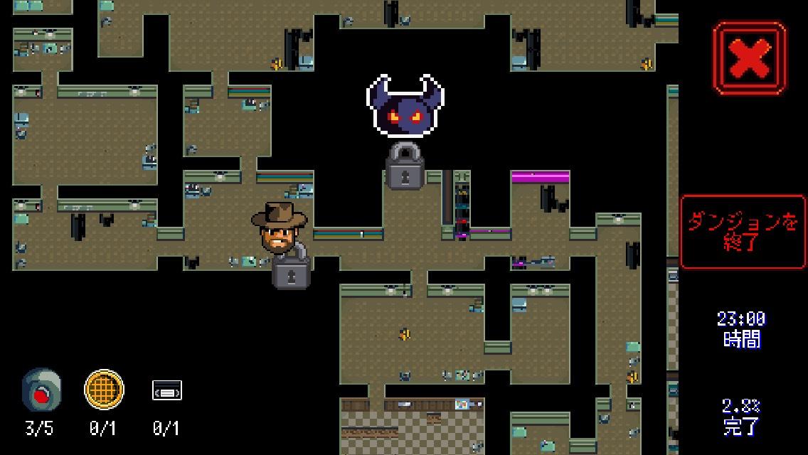 androidアプリ Stranger Things: The Game (ストレンジャー・シングス)攻略スクリーンショット3
