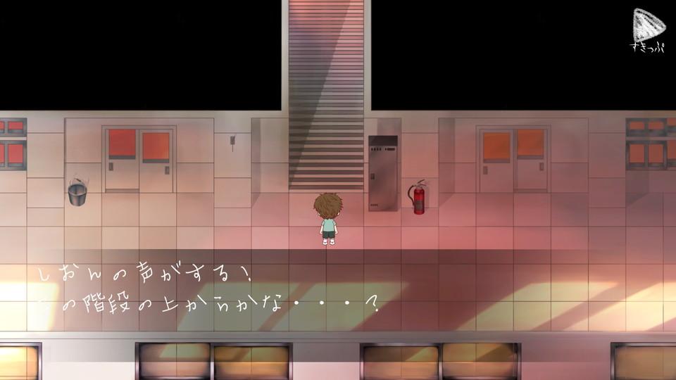 androidアプリ 穢校 -えこう-攻略スクリーンショット1