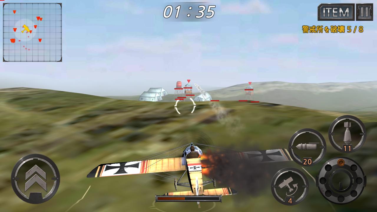 Air Battle: World War(エアーバトル:ワールドウォー) androidアプリスクリーンショット2