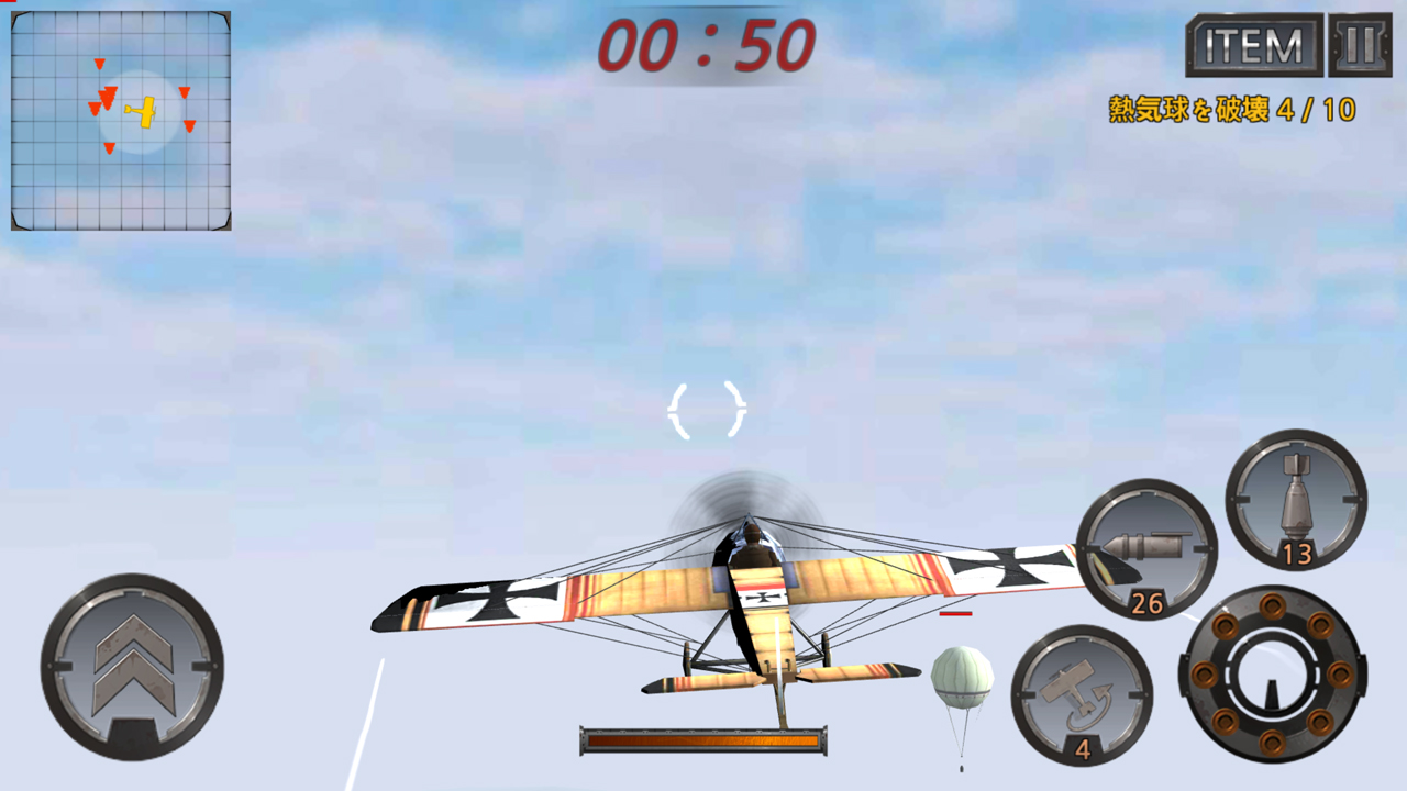 Air Battle: World War(エアーバトル:ワールドウォー) androidアプリスクリーンショット3
